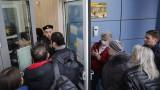 Първи починал от коронавирус в Русия