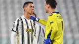 Роналдо напуска Ювентус, ако отборът не се класира за Шампионската лига