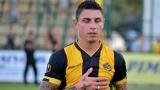 Даниел Златков: Писна ми от женчовци във футбола, влизам в ММА! (ВИДЕО)