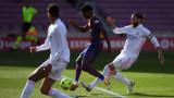 Барселона - Реал (Мадрид) 1:1, пропуск на Коутиньо
