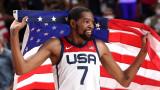 САЩ спечели четвърта поредна олимпийска титла в мъжкия баскетбол