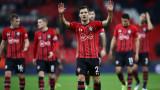 Португалски национал е следващата трансферна цел на Арсенал