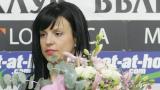 Марина триумфира на държавното по шорттрек