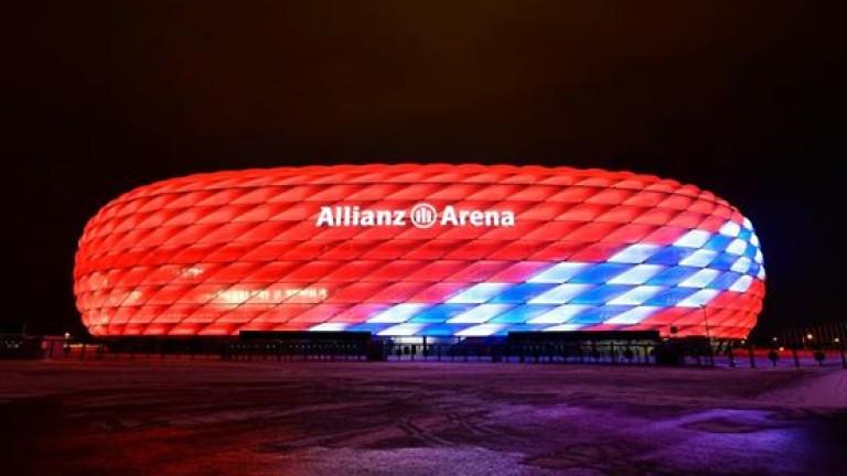 """""""Алианц Арена"""" със специално осветление за рождения ден на Байерн (Мюнхен)"""