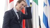 Борисов и Курц обсъдиха напрежението в Сирия