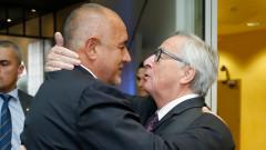 Жан-Клод Юнкер: Мястото на България е в Шенген и в еврозоната