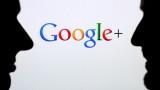 """Аризона съди Google заради """"нелоялно"""" събиране на данни"""