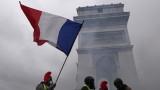 Aтмосфера на гражданска война и сблъсъци между полиция и протестиращи в Париж