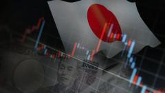 Потвърдено: Япония в икономическа рецесия за първи път от 2015 г.