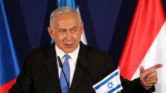 Нетаняху уверява: Израел няма да провежда пети избори