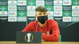 Стефано Белтраме: Мечтата на всеки един футболист е да играе срещу подобен съперник