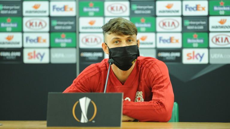 Плеймейкърът на ЦСКА - Стефано Белтраме взе участие в официалната