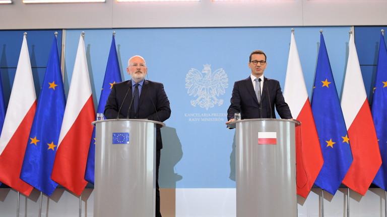 Полша и ЕС все още не могат да се разберат за съдебната реформа