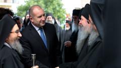 Президентът иска да запазим връзките си със Света гора
