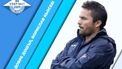 Спортист (Своге) назначи Борислав Кьосев за старши-треньор