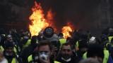 Националните протести във Франция се разширяват