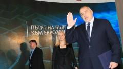 Борисов за евролистата на БСП - шпионин, ДС, шпионин, ДС
