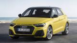 Audi представи второто поколение A1 (ВИДЕО)