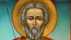Почитаме Свети Мина, покровител на знахарите