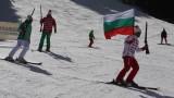 Скиори в четнически униформи развяха трибагреници по пистите в Боровец