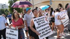 Ресторантьори в Пловдив блокираха кръстовище в знак на протест