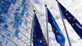 Спешна среща в Страсбург за Брекзит