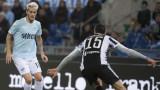 Лацио - Ювентус 0:1 (Развой на срещата по минути)