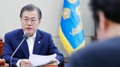 Президентът на Южна Корея се ваксинира с AstraZeneca