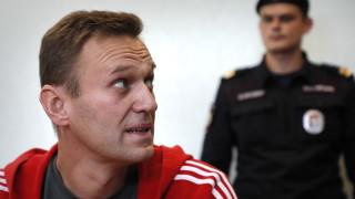 Руските власти поискаха от съда да вкара Навални в затвора