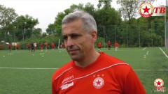 ЦСКА остана без методист в школата