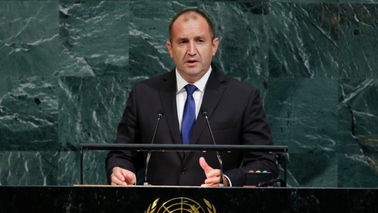 Румен Радев пред ООН: България прилага балансиран подход към миграцията