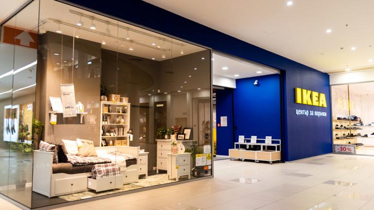 IKEA разшири центъра си за поръчки в Пловдив