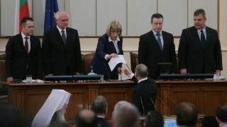 Цачева пожела на новия президент да бъде коректив
