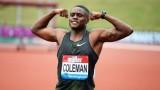 Тежко наказание за световния шампион на 100 метра