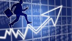 Експанзията на световната икономика достигна своя пик