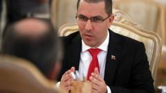 Венецуела обвини Аржентина в подкрепа за САЩ