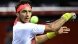 Хуан Монако се отказа от тениса