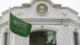 Турската полиция получи разрешение да претърси кладенец в саудитското консулство