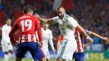Карим Бензема няма да запази мястото си в Реал (Мадрид)