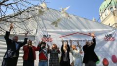 """С ято бели гълъби стартира кампанията """"Великден за всеки"""""""