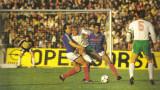 Трите мача през пролетта 1985 година, които върнаха България на световната сцена
