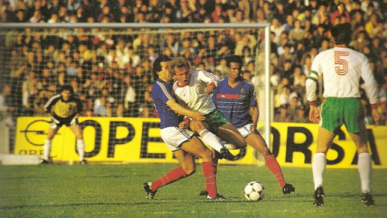 През пролетта на 1985 година се изиграха три паметни мача,