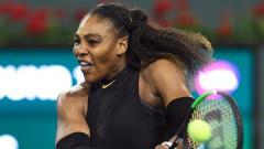 Серина Уилямс отказа участие и на турнира в Рим