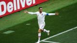 Специалистите предупреждават: Португалия зависи прекалено много от Роналдо