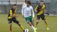 Левски приключи с офертите за Мартин Райнов