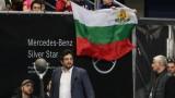 Програма за третия ден на Sofia Open 2019