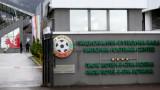 СТК обяви промените в програмата заради мачовете на ФК ЦСКА 1948