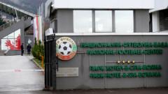 От БФС чакат указания от УЕФА