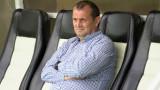 Загорчич: Нашата цел е да пускаме млади българи, да играят и да израстват