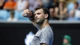 В Австралия: Григор Димитров може да стане велик шампион